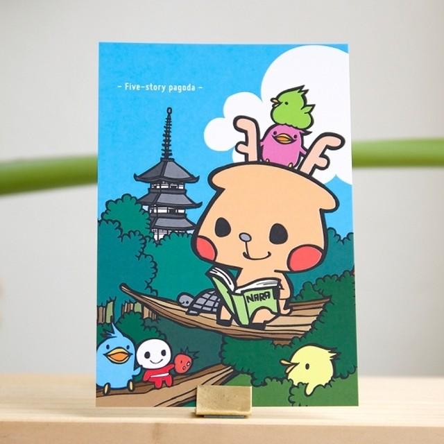 【ロク】五重塔ポストカード