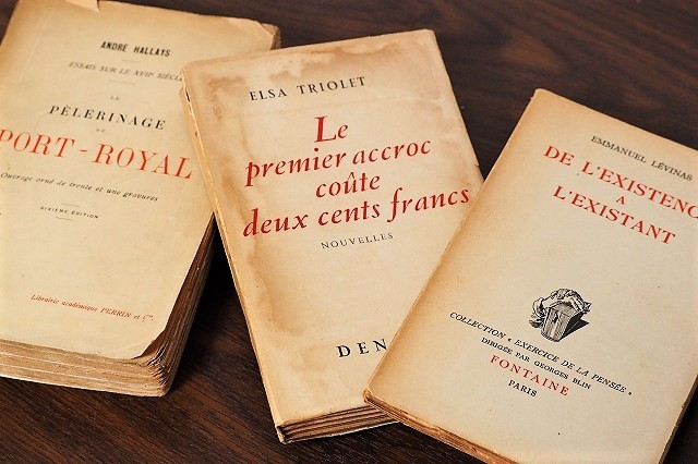 Le premier accroc coûte deux cents france -3set- /display book