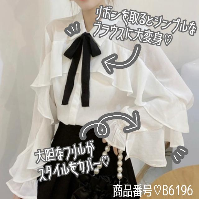 【スタッフ♡イチ推し】ブラウス フリル ガーリー リボン 薄手 ホワイト ワンカラー B6196