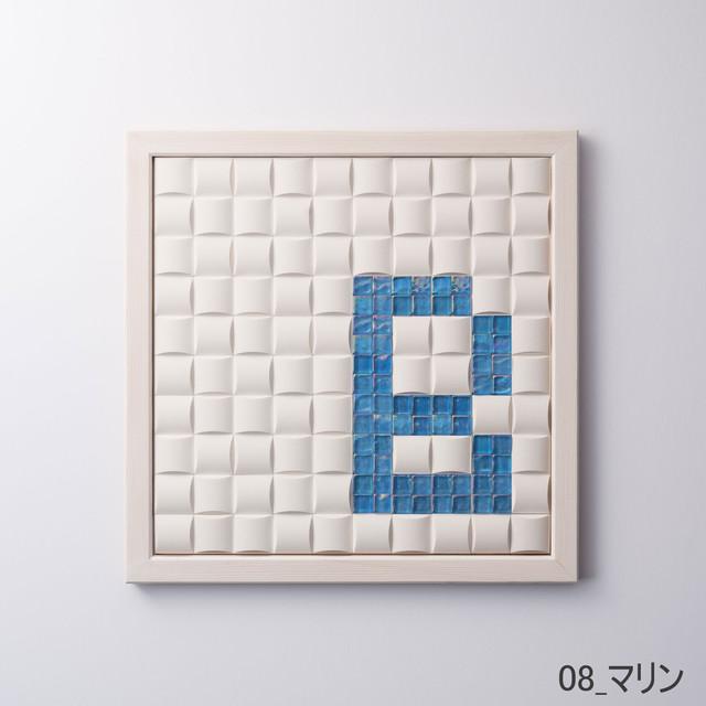 【B】枠色ホワイト×ガラス インテリア アートフレーム 脱臭調湿(エコカラット使用)