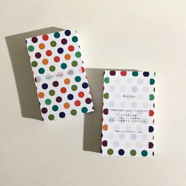 33d2_free【100枚】カスタマイズ名刺【ショップカード】