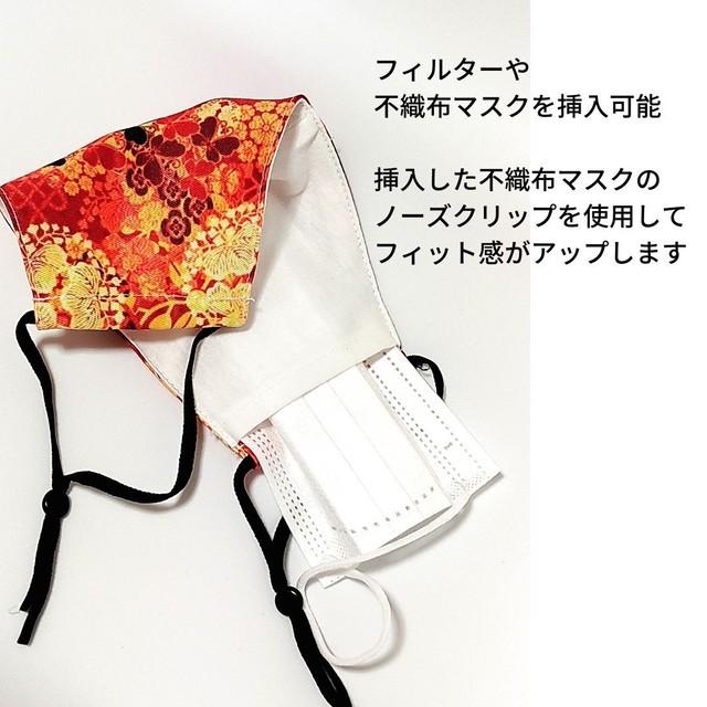 家紋透かし蝶 Red 和柄ファッションマスク フィルターポケット付