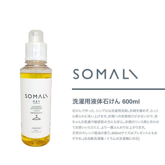木村石鹸 Cseries 洗濯槽の洗浄剤A(ドラム式洗濯機用)