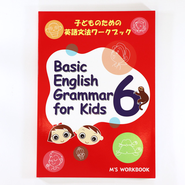 【Basic English Grammar for Kids 6】