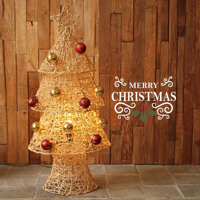 ラタン編み ツリーランプ クリスマス