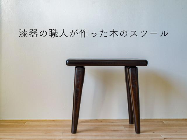 角盆(小)