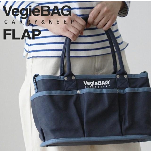VegieBag FLAP ベジバッグ フラップ SI-311トートバッグ 野菜バッグ ランチバッグ かばん キャンバストート マザーバッグ 帆布 ナチュラル ユニセックス 通勤