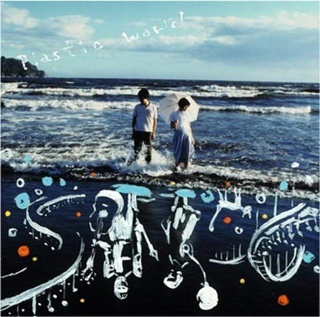『プラスチックワールド』 CDアルバム - メイン画像