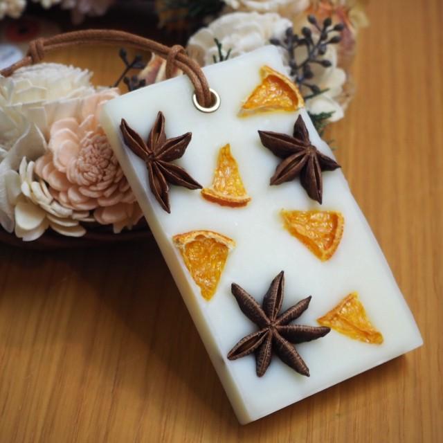 【wisterio+aroma】アロマワックスサシェ・9月作品②