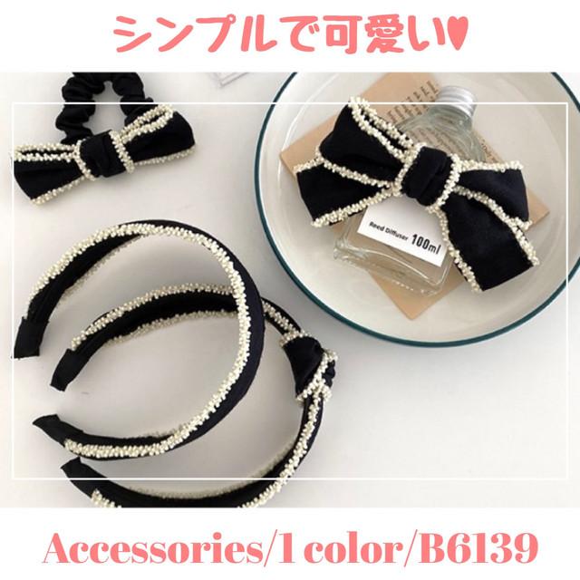 【スタッフ♡イチ推し】ビーズ ヘアアクセサリー 4タイプ ブラック ワンカラー B6139