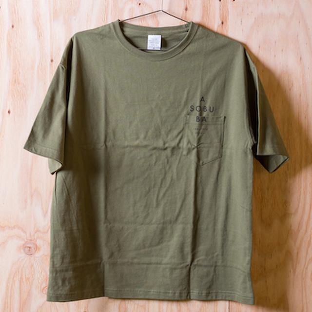 「ASOBUBA」Tシャツ