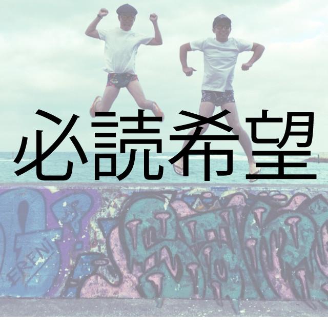 【新作】TORIO ステッカー 送料無料