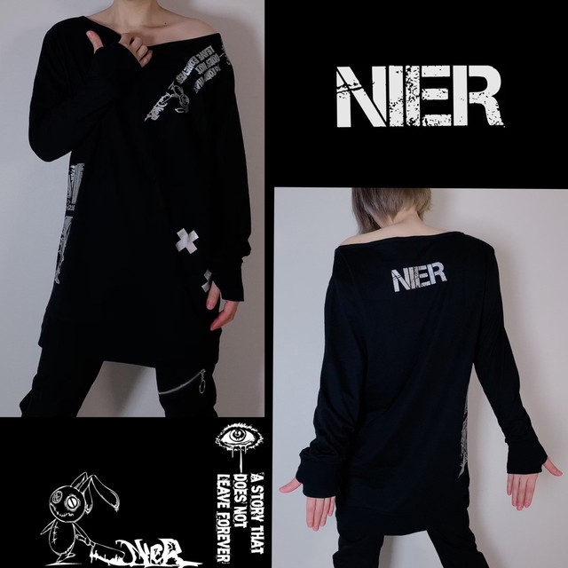 WIDE NECK BLACK CUTSEW【指穴付き】