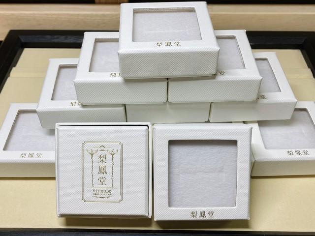 梨鳳堂オリジナルルースボックス:Part2 ホワイト×ゴールド 5個セット