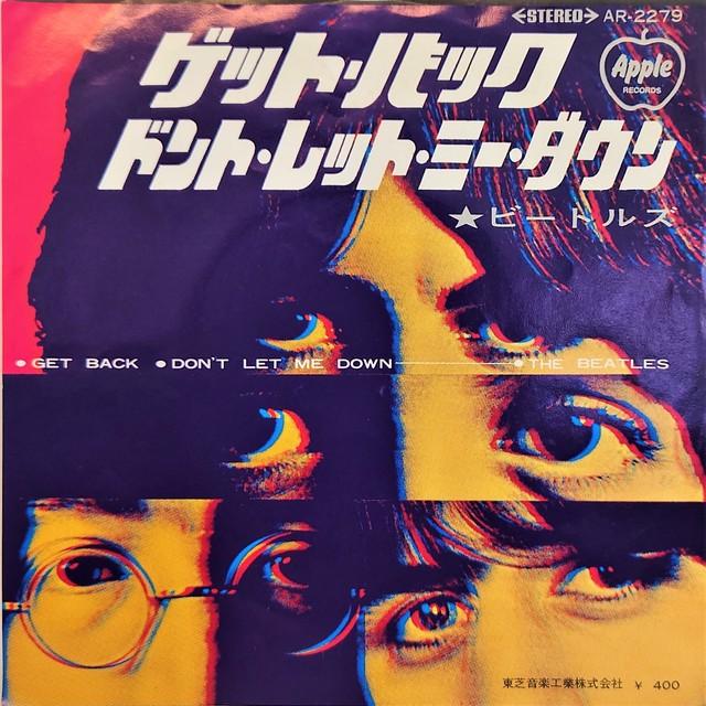 [中古7inch]  The Beatles – Get Back