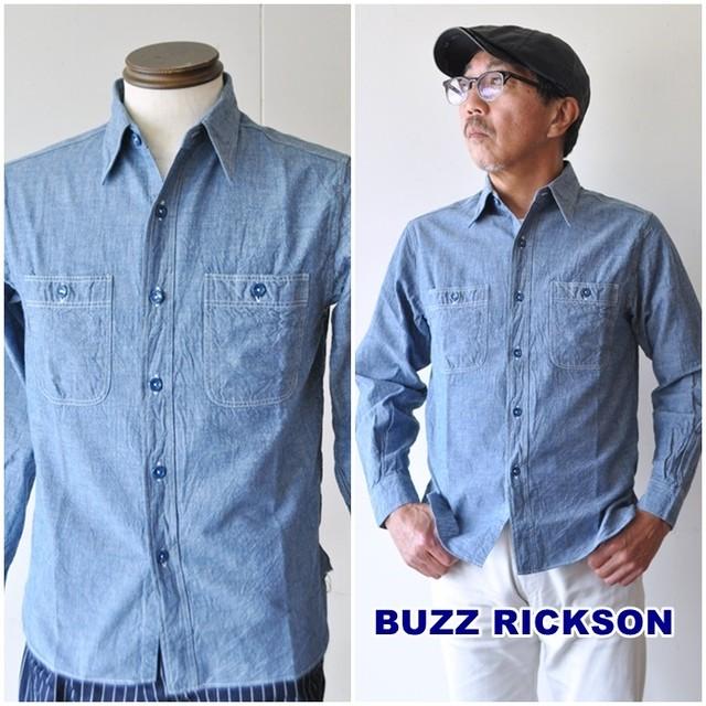 BUZZRICKSON バズリクソン シャンブレーシャツ br25995 メンズ ワークシャツ 長袖シャツ