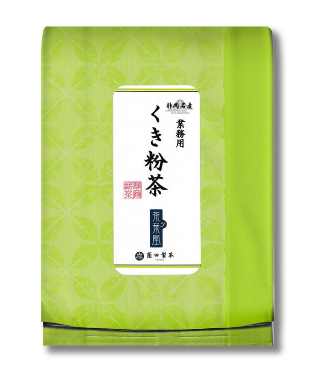 くき粉茶 品等:道 1kg