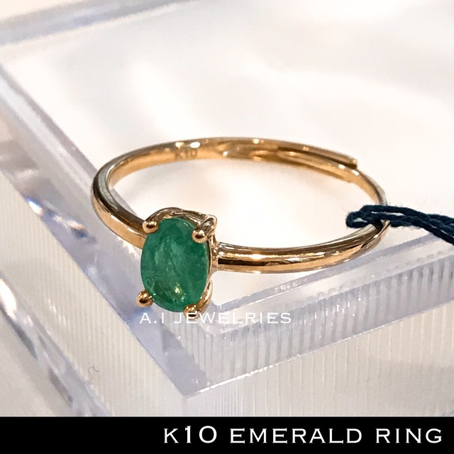 k10 10金 天然石 天然 エメラルド リング / k10 emerald ring