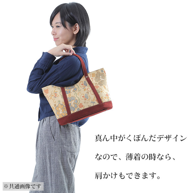 トートバッグ【ループ】NO.146