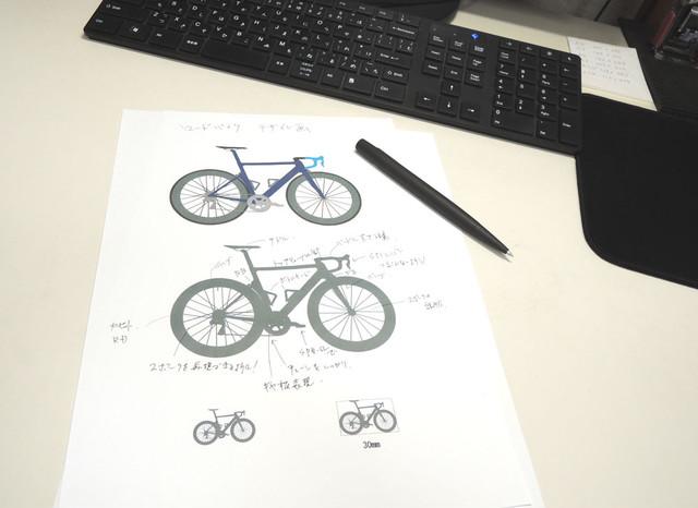 自転車ピンバッチ・ピンブローチ・ジュエリー【シルバー925】ピストバイク・トラックレーサー型 NJS本物のジオメトリーで設計 ロック付き薄型キャッチで落としにくい ゴールド・プラチナと同じラインで製造 自転車記念品に