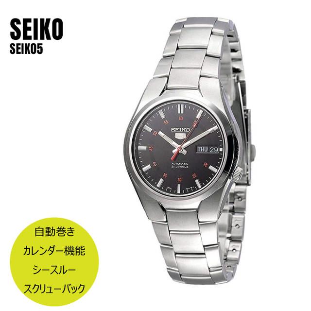 SEIKO5 セイコー5 自動巻き SNK617K1 ブラック×シルバー 腕時計 メンズ