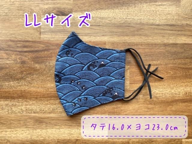 着物に合う和柄マスク 富士山 LL(特大)サイズ