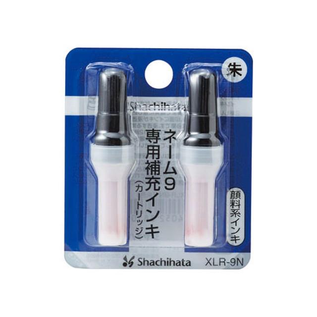 シャチハタネーム9用補充インキ(カートリッジタイプ)