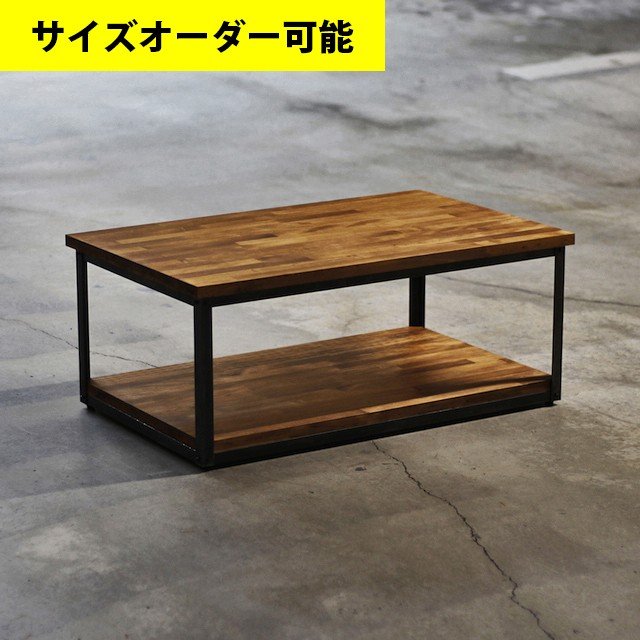 IRON FLAME CENTER TABLE[BROWN COLOR]サイズオーダー可
