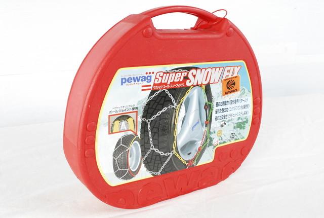 1674 未使用 pewag Super SNOW FIX SSF66 タイヤチェーン 195/55R15 205/50R15 215/50R15 205/45R16