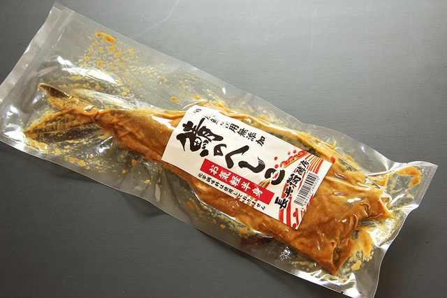 【半身】長兵衛謹製鯖のへしこ