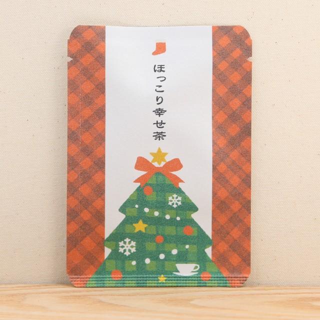 ほっこり幸せ茶|クリスマス|ごあいさつ茶