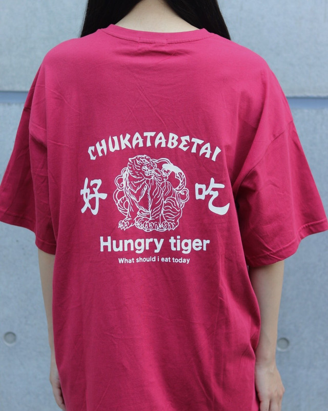 Hungry Tiger T-shirt【red】