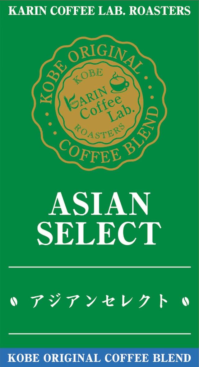 花梨ブレンドコーヒー マイルド(100g)