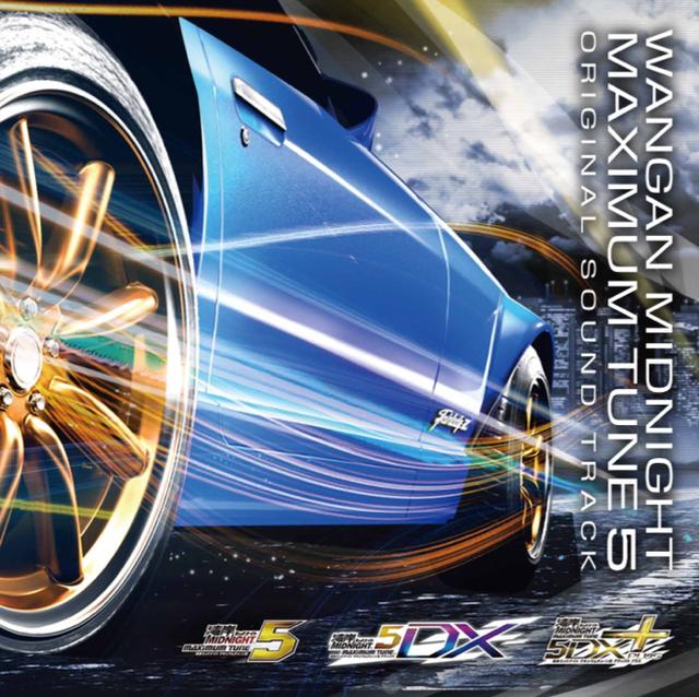 古代祐三 - 湾岸ミッドナイトMAXIMUM TUNE 5 Original Sound Track - メイン画像