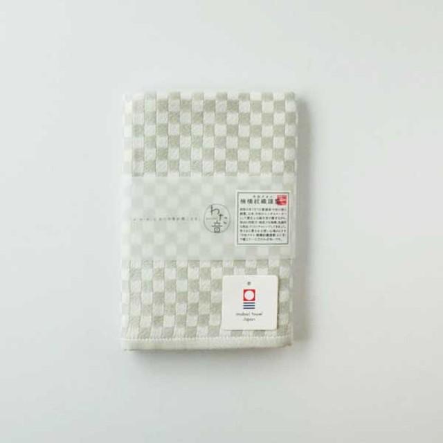 わた音カラー しゅす織り ハンカチタオル/灰色 1-61157-51-GY