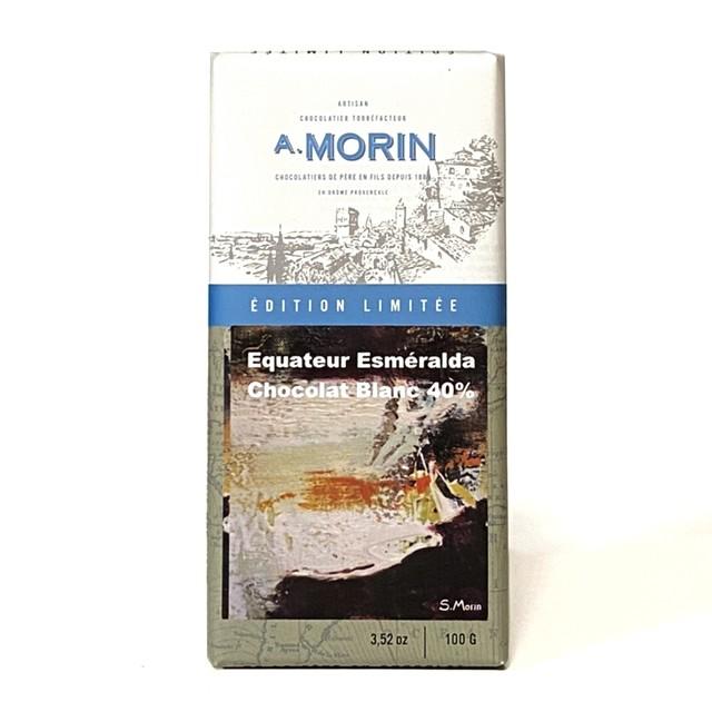 ショコラトリーモラン リミテッドエディション エクアトゥール エスメラルダブラン