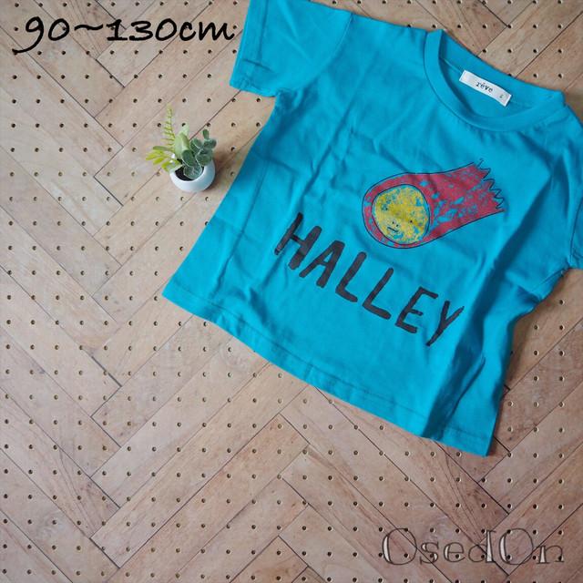 インパクト大のショッキングブルー!HALLEYくんTシャツ