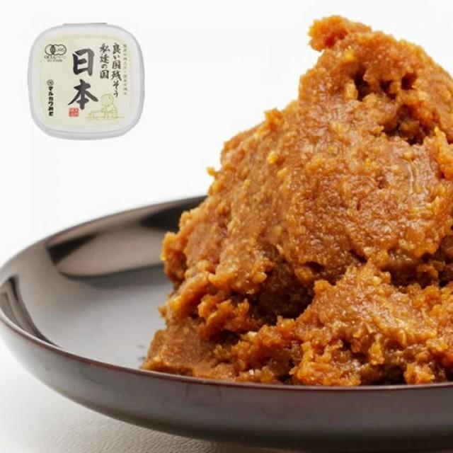 【有機みそ】マルカワみその思いがこもったみそ『日本』 600g