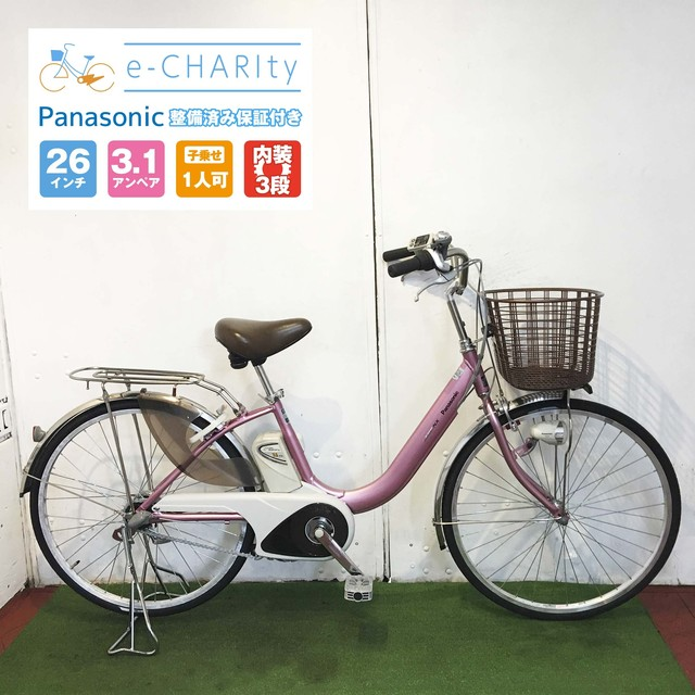 電動自転車 ママチャリ Panasonic ビビNX プラズマピンク 26インチ【YQ030】 【横浜】