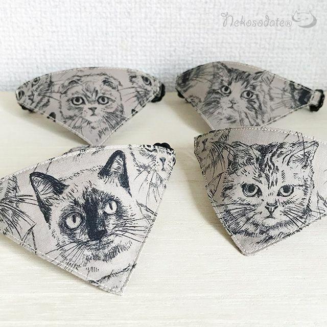【猫の素描柄】猫用バンダナ風首輪/選べるアジャスター 猫首輪