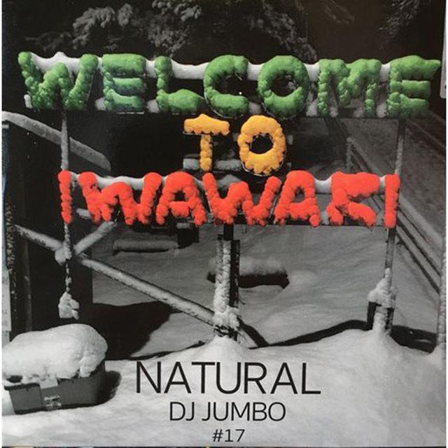 【残りわずか/CD】DJ JUMBO - Natural/Iwawaki FM