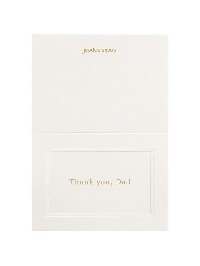 -父の日ギフト- メッセージカード MESSAGE CARD【Thank you, Dad】