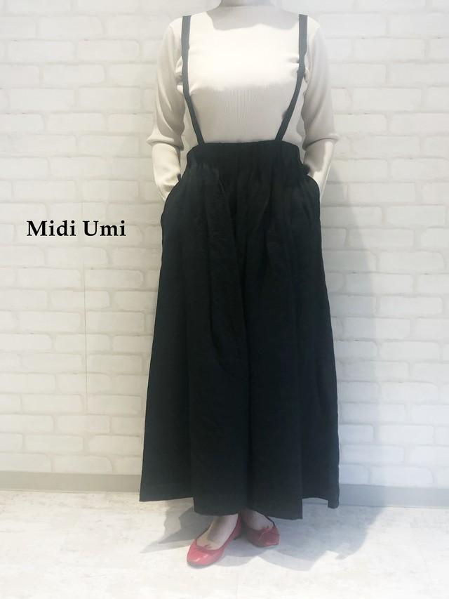 MidiUmi/サスペンダー付きロングスカート/00606(ブラック)