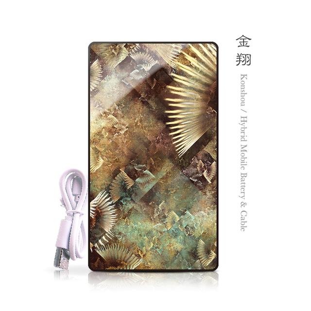 金翔 - 和風 強化ガラスモバイルバッテリー