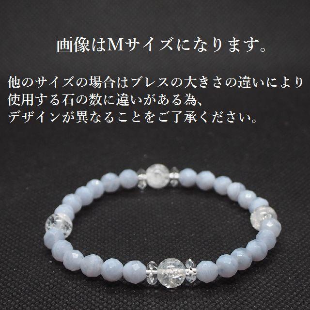 宇宙の大地ブレス 【良好な人間関係を築くために 】A018 ◆ストーン選定監修:一般社団法人 日本ヒーリングサポート協会