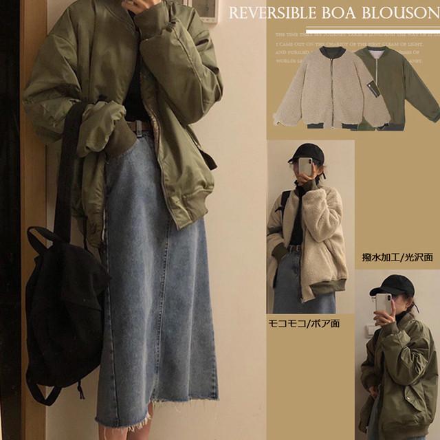 ボアジャケット レディース ボアブルゾン 韓国風 防寒アウター 両面着用 裏起毛 暖かい 厚手