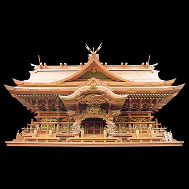 天龍鳳凰彫 反り屋根入母屋造 五社