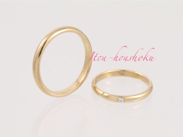 鍛造製法で作る結婚指輪 K18 ダイヤ付き ペアリング