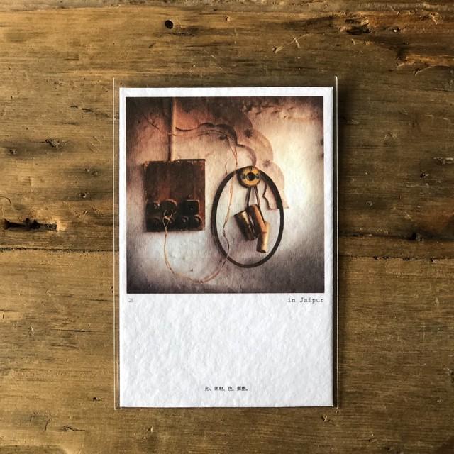 コットンペーパー ポストカード  25 形、素材、色、質感。