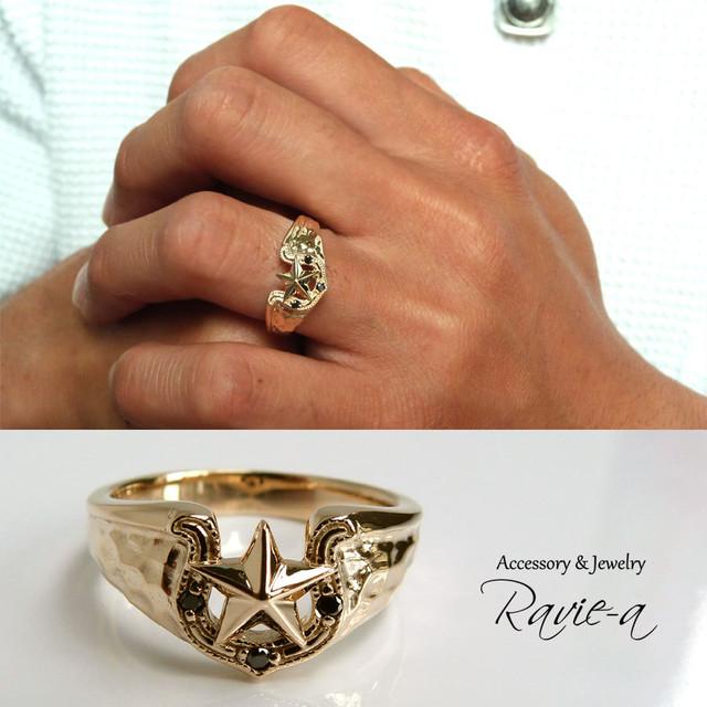 ブラックダイヤモンドを3石使用したメンズゴツめスターモチーフリング